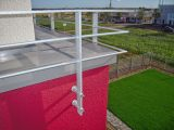 Terrasse Geflle Vorschrift Neu Attika Gelnder Greendmv pertaining to sizing 1600 X 1200